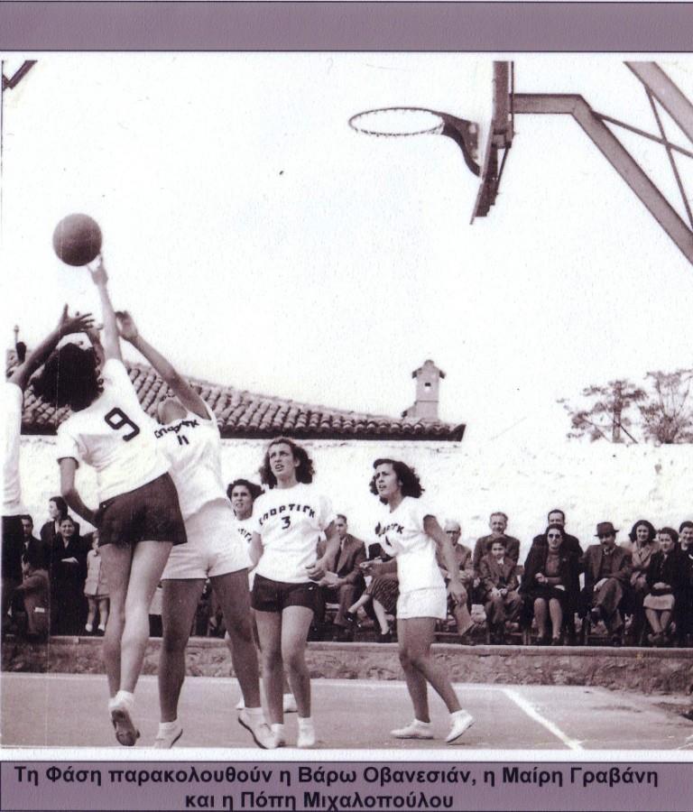aoSporting1946
