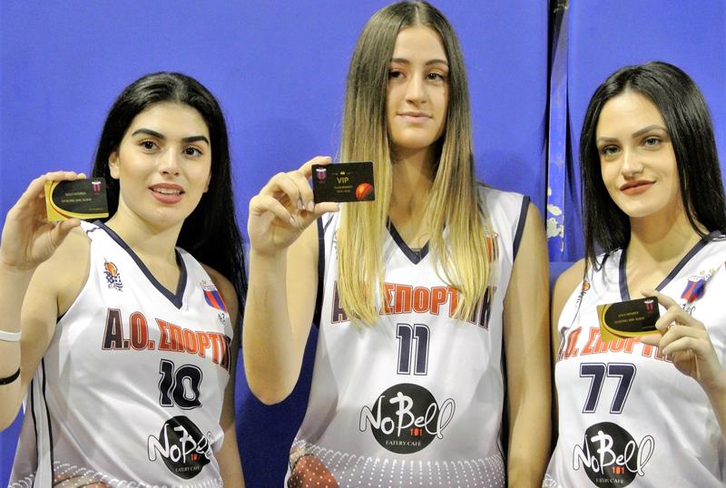 VIP Member Card και Gold VIP Member Card από τον Α.Ο. ΣΠΟΡΤΙΓΚ NoBell