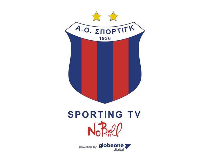 Και εγένετο...Sporting  Nobell TV!!!